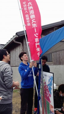2016天草マラソン_5390