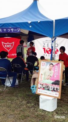 2016天草マラソン_9800